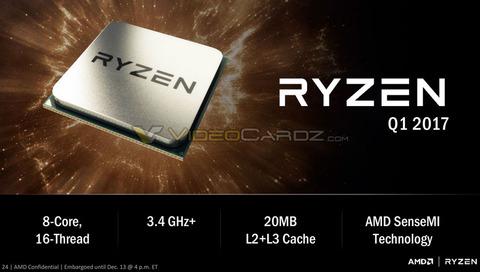 AMDのZenアーキテクチャー新CPU名称は「RYZEN」か