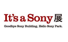 ソニーが銀座ビル解体前に特別展示 ウォークマンからAIBOまで・・・歴代の商品730点
