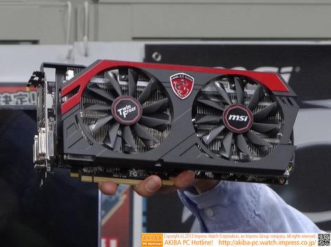 MSIのイベントで「R9 290X Twin Frozer 4S OC」を公開