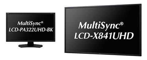NEC、4K IGZOディスプレイ「MultiSync LCD-PA322UHD-BK」を11月17日に発売