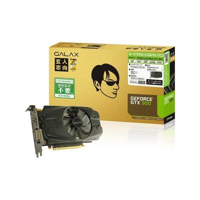 玄人志向、補助電源不要のGTX 950 OC「GF-GTX950-E2GB/OC/ECO」
