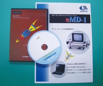 いまだにものづくりの現場で使われているPC-98の生産設備、Windows環境に移植するサービスが登場