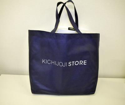 アップル専門店「KICHIJOJI STORE」のハッピーバック(3万5000円)を買ってみた!