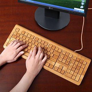 【画像】竹製のUSBキーボード