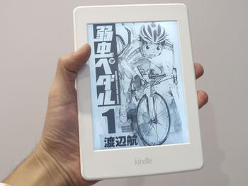 Amazon、漫画用キンドルを日本限定発売 ストレージ8倍・ページめくりを高速化