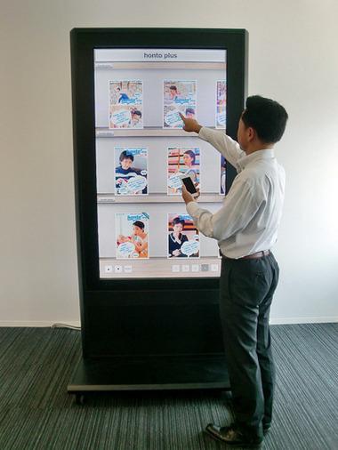 電子書籍の自販機を発表 気軽に購入ができるように