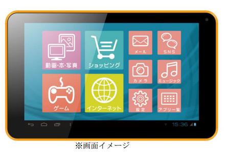 ドン・キホーテ、5980円の激安Androidタブレット「カンタンPad」を11月5日に発売