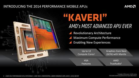 AMD「ハイエンドノートでもインテルと戦える」 モバイル版「AMD FX」を展開