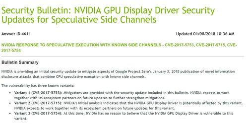 "NVIDIA、最新版ドライバーでCPU脆弱性""Spectre""対策を実施"