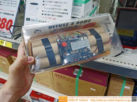 """【中国製】USB接続の""""時限爆弾""""が登場"""