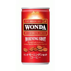 缶コーヒー飲んでる奴ってマジであれが美味しく感じてるの?