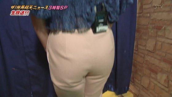 大橋未歩アナが日テレ初登場!! 透け衣装とおヒップ!!!!