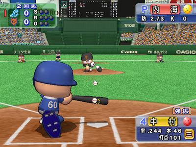 パワフルプロ野球