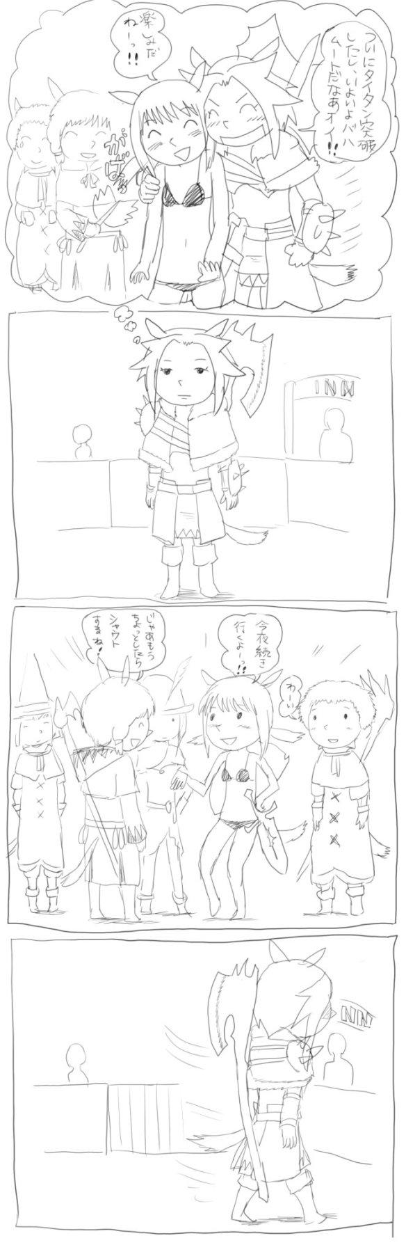 http://i0.wp.com/livedoor.blogimg.jp/daragapugapu/imgs/a/3/a35331b9.jpg?w=584
