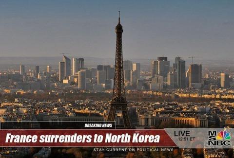 088-france-surrenders-to-north-korea