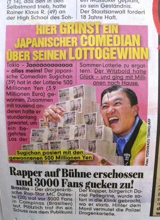 ドイツの大衆紙 スギちゃんが宝くじで5億円当せんしたと誤って報じるwwwwwww