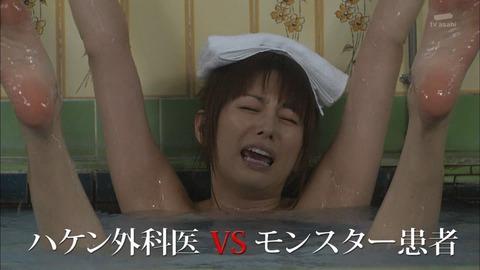 【画像】米倉涼子の入浴シーンwwwwwwww