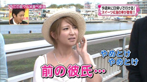 矢口真里 8月3日にフジテレビで放送される「27時間テレビ」の名物コーナーで復帰かwwwwww