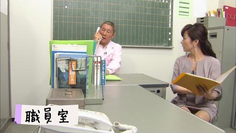 【画像】高島彩(33)がパンチラ!!!!!