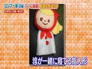 田村淳 「うちの嫁プレゼントは必ず絶対手作り」 → 市販品とそっくりな件wwwwwwwwwwww
