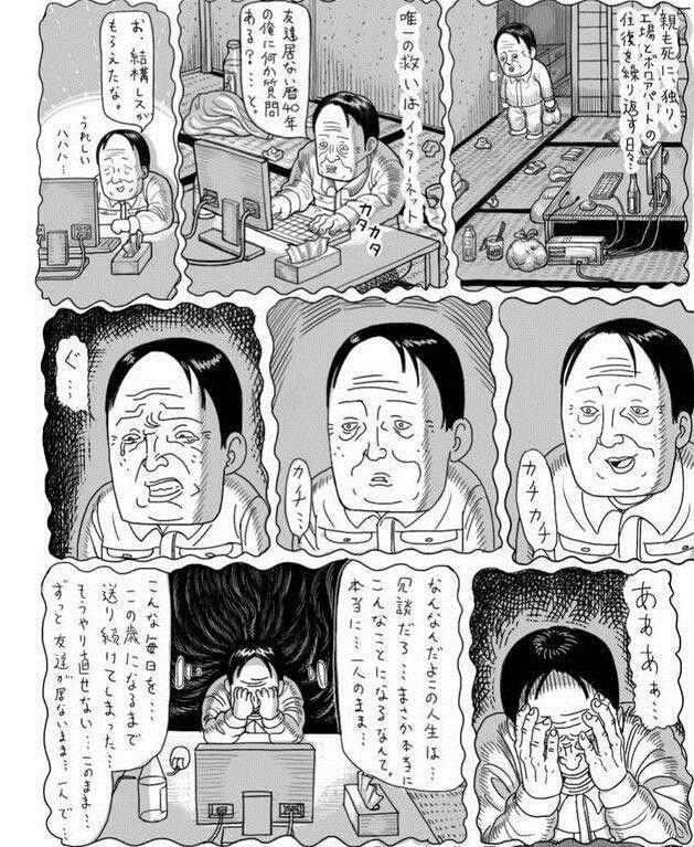 http://i0.wp.com/livedoor.blogimg.jp/fx2channel/imgs/9/9/998a0e2a.jpg