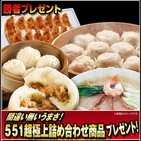 ヒロセFX肉まん&餃子