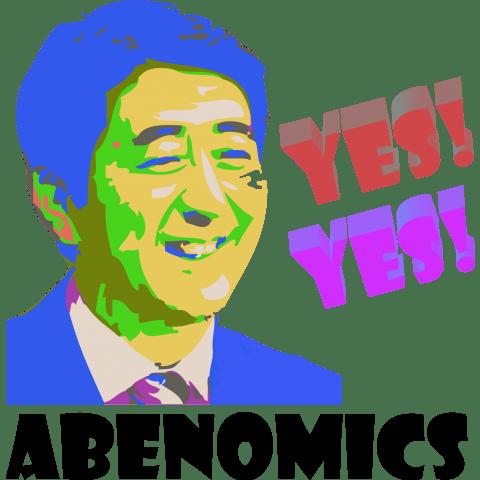アベノミクスは成功したか