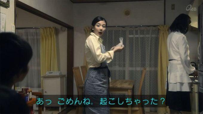 家政夫のミタゾノ 2話のキャプ180