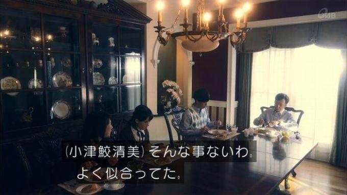家政夫のミタゾノ 1話のキャプ30