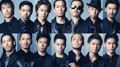 exile-manners-2-3