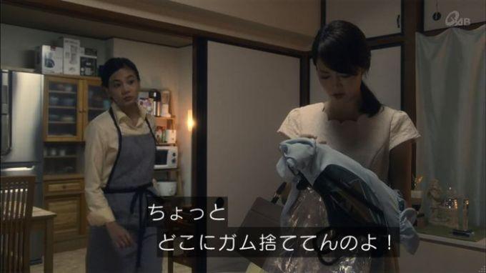 家政夫のミタゾノ 2話のキャプ148