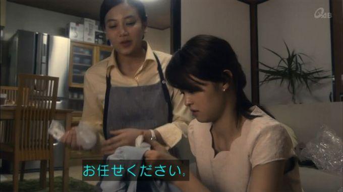 家政夫のミタゾノ 2話のキャプ151