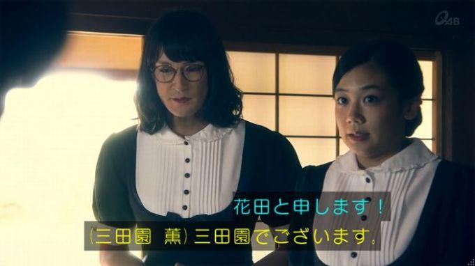 家政夫のミタゾノ 3話のキャプ48