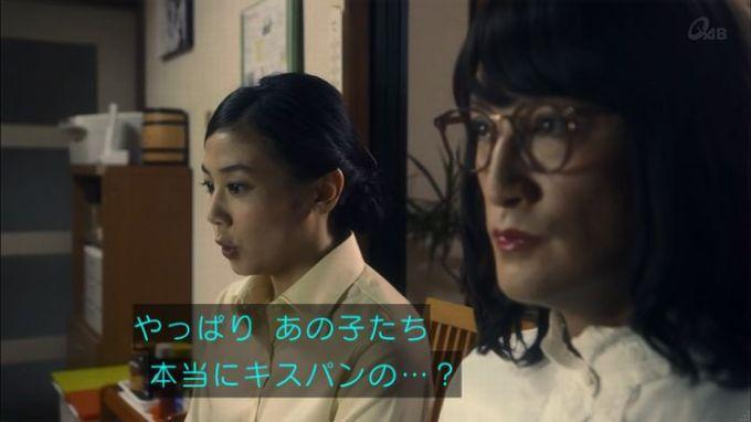 家政夫のミタゾノ 2話のキャプ114