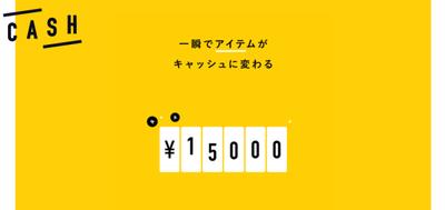 cash-top
