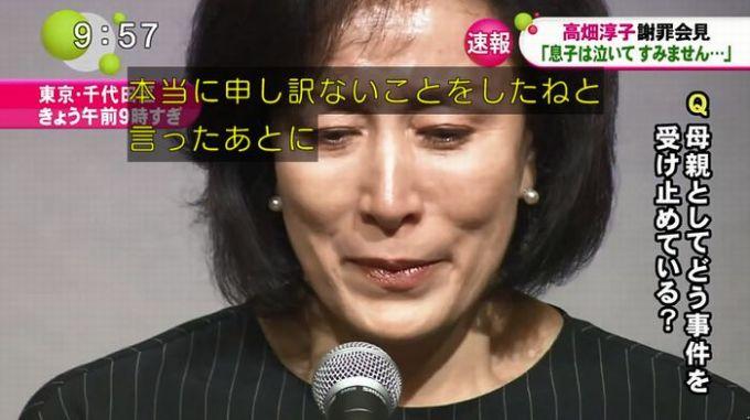 高畑淳子謝罪会見のキャプ74