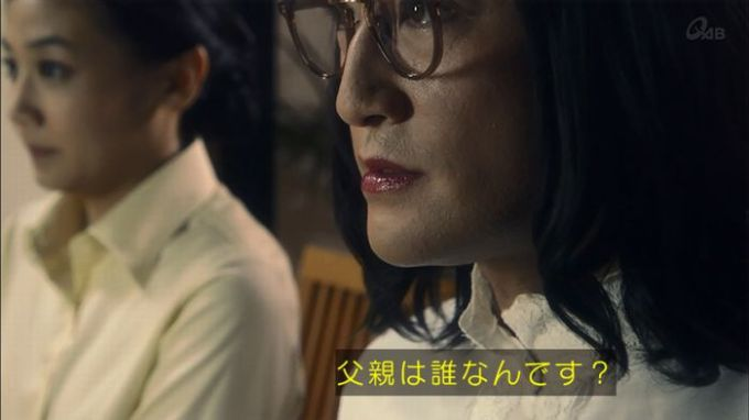 家政夫のミタゾノ 2話のキャプ119