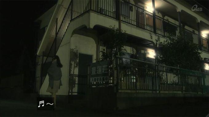 家政夫のミタゾノ 2話のキャプ76