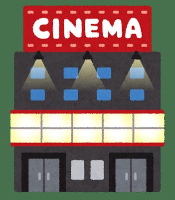 building_cinema