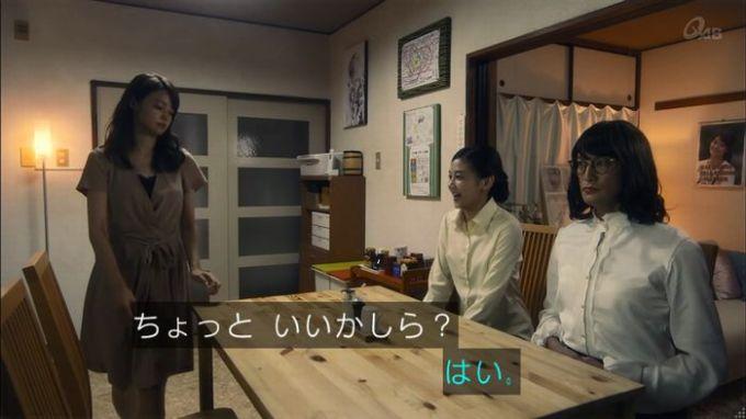 家政夫のミタゾノ 2話のキャプ112