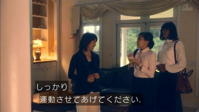 家政夫のミタゾノ 1話のキャプ94