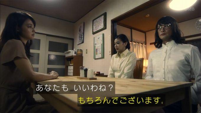 家政夫のミタゾノ 2話のキャプ117