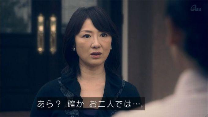 家政夫のミタゾノ 1話のキャプ64