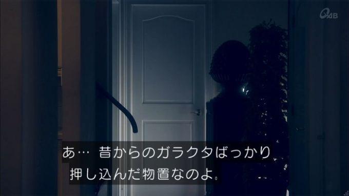 家政夫のミタゾノ 1話のキャプ97