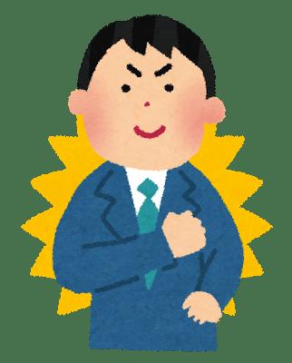 businessman_jishin