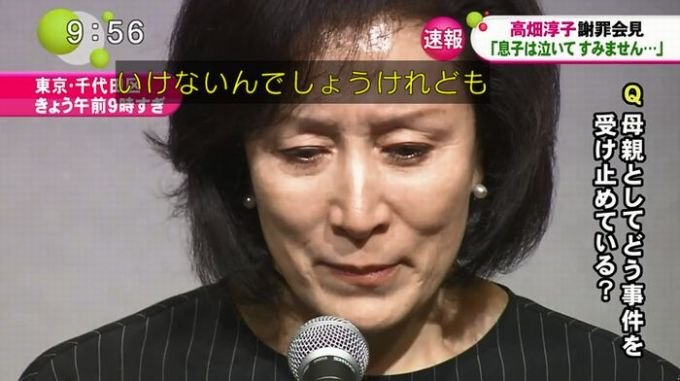高畑淳子謝罪会見のキャプ73