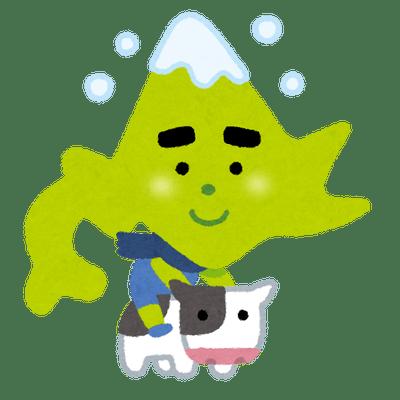 japan_character1_hokkaidou