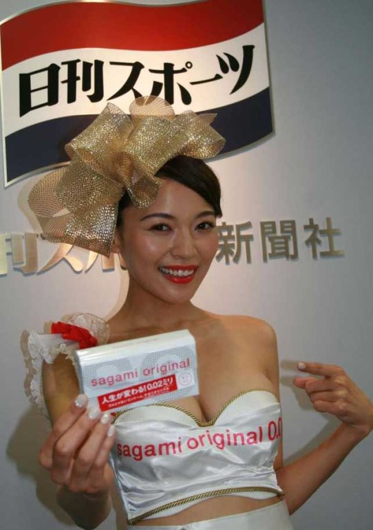伊藤しほ乃(28)0.02コンドーム宣伝するGカップ巨乳娘ww【エロ画像の画像