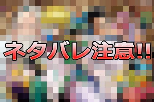 【ネタバレ感想】ナルト605話 リンちゃん・・・