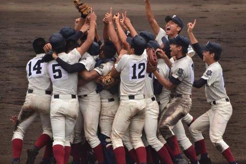 画像で笑ったらおやすみなさい『高校野球の写真に写ってしまったもの』